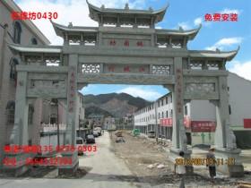 农村石雕牌坊制作展现新农村风貌