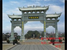 陕西原平市村庄石牌坊介绍