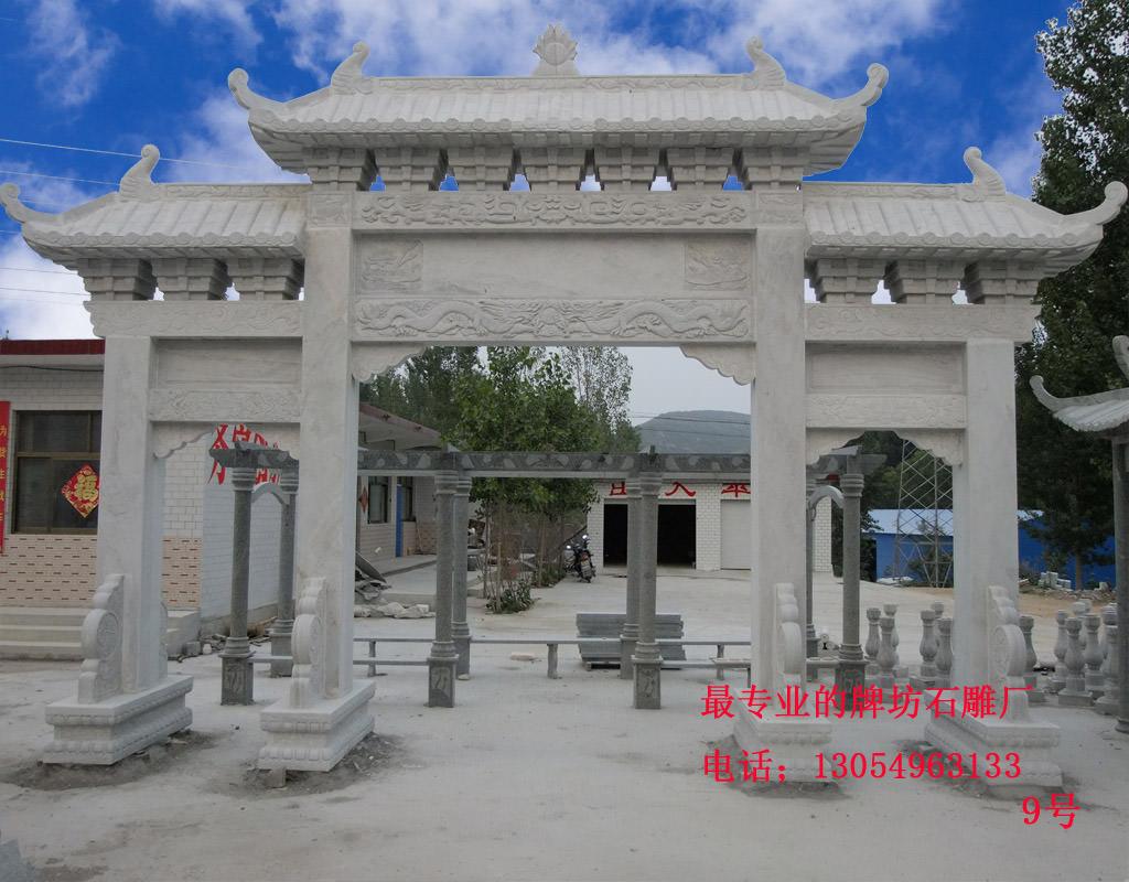 中国古代的石牌坊文化
