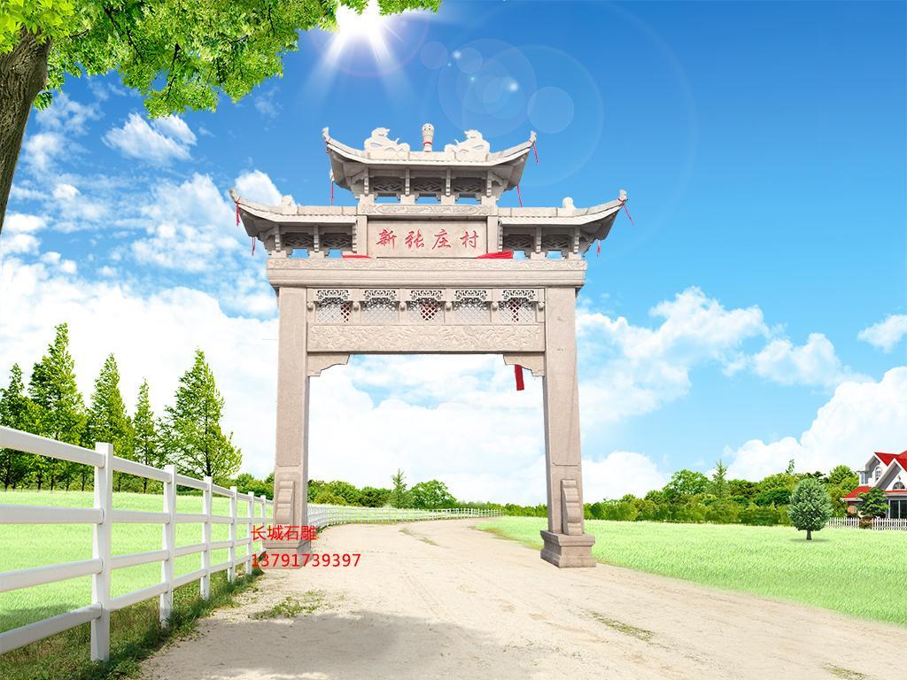 浙江村庄修建村口石牌楼有什么好处