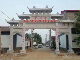 陕西农村村口石门楼图片效果图设计